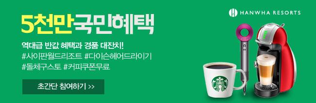 워터피아_SNS