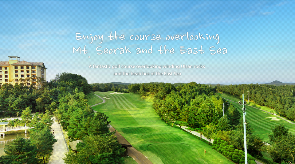 Enjoy the course overlooking Mt. Seorak and the East Sea. A fantastic golf course overlooking winding Ulsan rocks and beaches of East Sea
