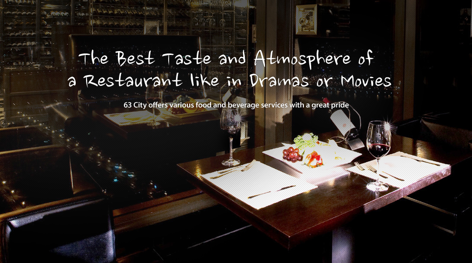 The Best Taste and Atmosphere of a Restaurant like in Dramas or Movies, 63 City offers various food and beverage services with a great pride